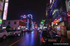 Eindrücke aus Incheon_2