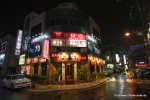 Eindrücke aus Incheon_3_3